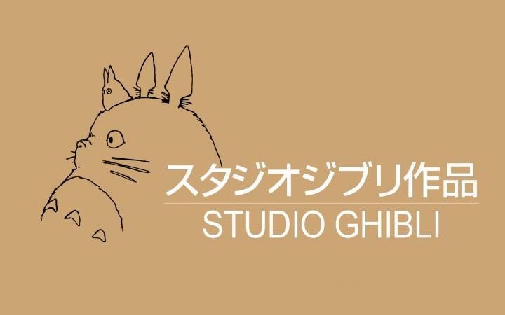 hayao-miyazaki-totoro-mononoke-chihiro-studio-ghibli