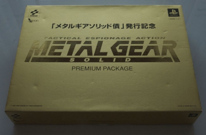 PP Gold Metal Gear Solid 1 Japanese