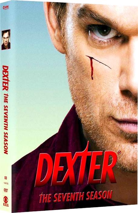 Dexter Coffret Saison 7 Cover