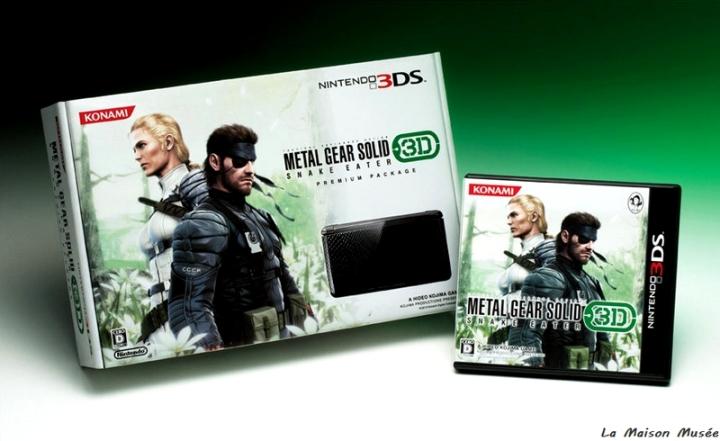 Premium Package 3DS Prix Disponibilite