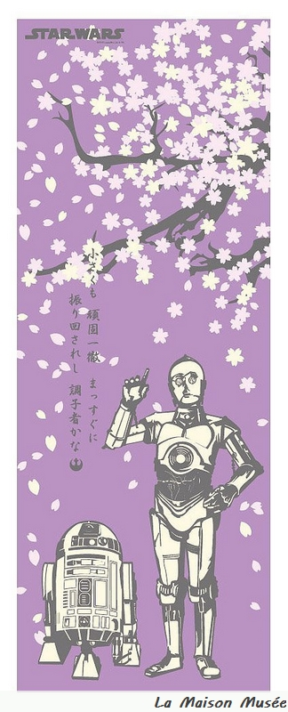 Design Artwork Tenugui Star Wars