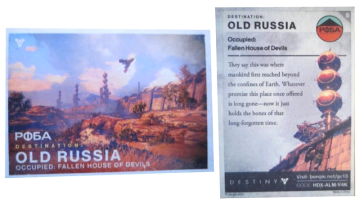 """Exemple et scan de l'une de ses """"Trading Cards"""" distribuées par Bungie."""