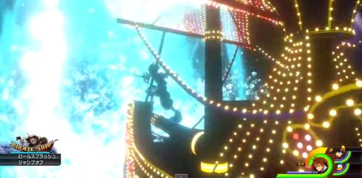 Kingdom Hearts III Edition Collector PS4