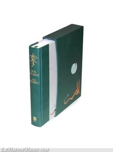 Luxe edition Hobbit