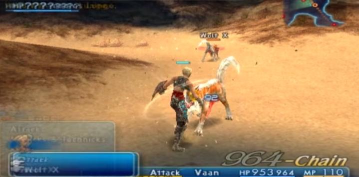 Chaine Objet Final Fantasy XII