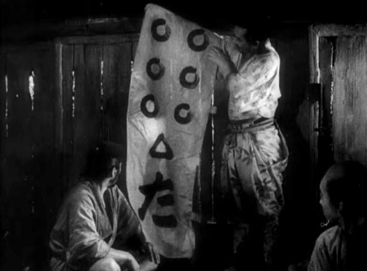 Banner Seven Samurai Akira Kurosawa