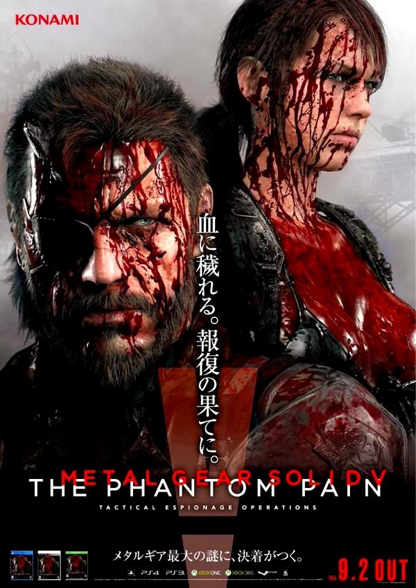 Comprendre Affiche Metal Gear Solid 5