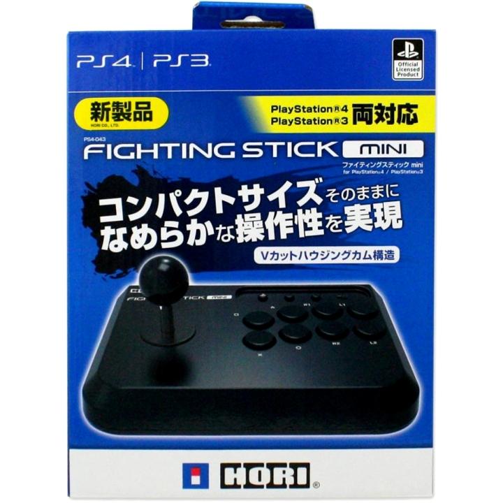 Fighting Stick Arcade PS4