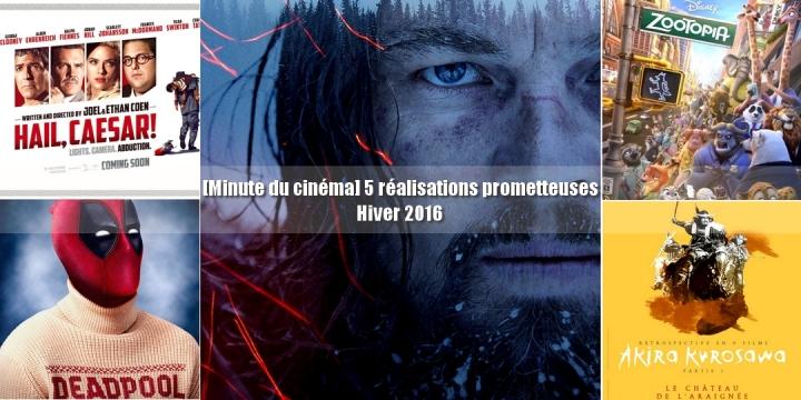 Programme cinema hiver 2016 France