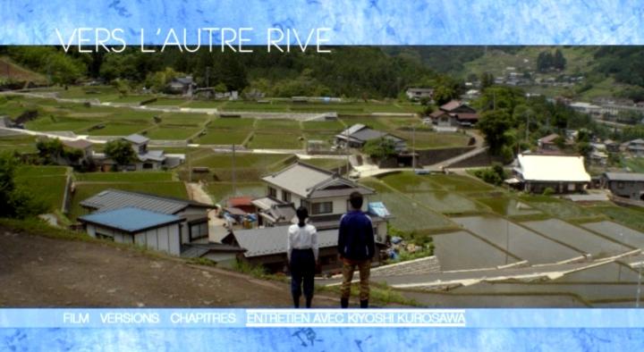 DVD Vers L autre rive Blog