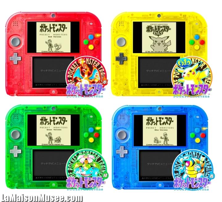 Edition Pokemon 2DS Prix