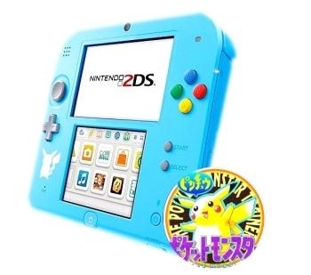 image-une-2ds-pokemon-pikachu