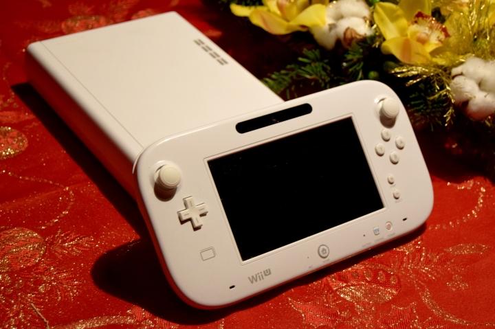 Wii U Mort Console 2016